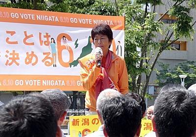 迫る新潟県知事選。「原発再稼働」の争点を必死にズラす自民党側花角陣営と、経済問題も語り始めた池田候補 | ハーバービジネスオンライン