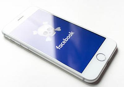 5000万人分のFacebook個人データは「文化的戦争で戦うための武器」を作るために不正利用された - GIGAZINE
