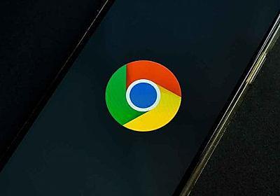 今すぐアップデートを、Google Chromeに27個の脆弱性、内5つは深刻度が「High(重要)」に - OTONA LIFE | オトナライフ - OTONA LIFE | オトナライフ