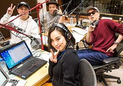 """NHK FM『今日は一日""""RAP""""三昧』書き起こし記事まとめ"""