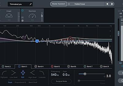 【無料】人工知能搭載マスタリングソフト、iZotope「Ozone Elements」(通常13,800円相当)が100%OFF!無償配布開始!   Computer Music Japan
