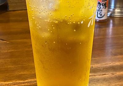 糖質制限な食べ歩き(16)中央酒場@横須賀中央(神奈川県横須賀市) - おいしくて楽しい健康生活!