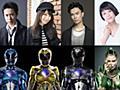 実写映画『パワレン』杉田智和さんら吹き替え声優4名を発表 | アニメイトタイムズ