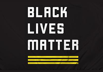 BLACK LIVES MATTER:ジョージ・フロイド事件が表すアメリカの社会的課題|Off Topic - オフトピック|note