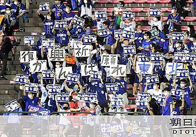 10年前から保管 中日ファンが掲げたボードに楽天感動:朝日新聞デジタル