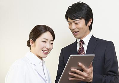 医療営業(MR)として働くためにはどうすればいいの?必要なスキルや就職する方法を紹介 - WORQLIP
