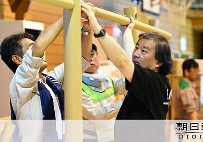 世界的建築家、避難所に間仕切りで「我が家」築く 倉敷:朝日新聞デジタル