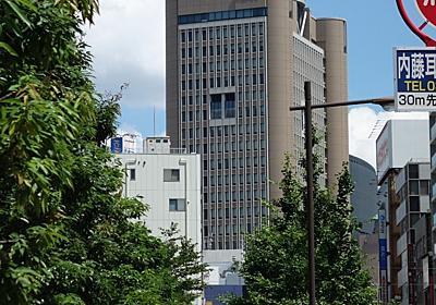 ビルのある風景『東京神田』 - 嵐、ゴルフ、ミステリーの日々2
