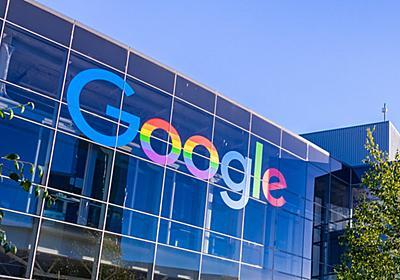 グーグル、pring買収で国内金融本格参入か? - ITmedia ビジネスオンライン