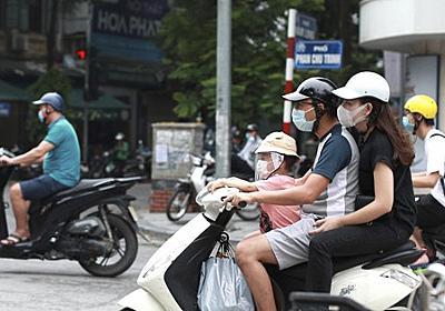ベトナムで感染力強い型のコロナ流行か 首相「拡大防止へ重要な時期」 - 毎日新聞