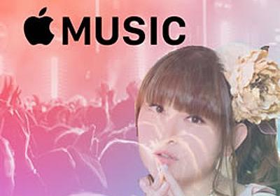 """【第128回】Apple Musicのラインナップを """"声オタ目線"""" で調査してみた結果 (1/2) - PHILE WEB"""