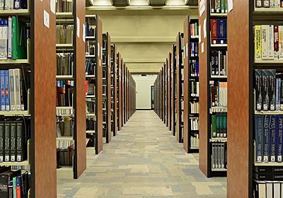 初心者が無料で勉強できる良教材いろいろまとめ - orangeitems's diary