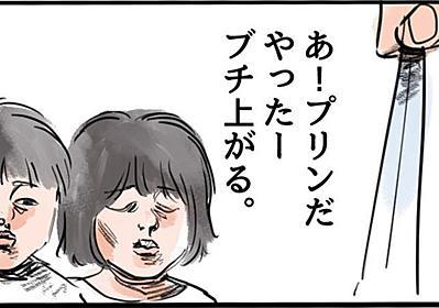 法廷画タッチで育児漫画を執筆 → 平穏な日常が無駄にシリアスでじわじわくる(1/2 ページ) - ねとらぼ