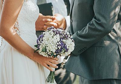 最新アンケート「この学歴で結婚なら一生独身のほうがマシ」 結婚したい大学したくない大学2020   PRESIDENT Online(プレジデントオンライン)