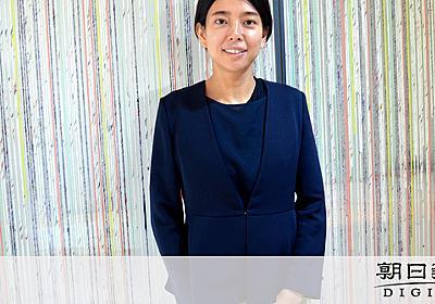親ガチャ社会を変えるには 「頑張れば成功できる」は呪いの言葉だ:朝日新聞デジタル