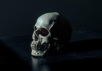 デザイナーとしての「ゆるやかな死」|モンブラン|note