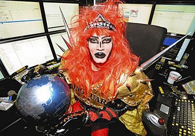 ジャガーさん「帰還」の真相は?地元で聞いた 千葉のローカルロックスター:東京新聞 TOKYO Web