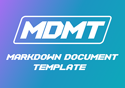 GitHub - fand/MDMT: 💊Markdown Document Template💊