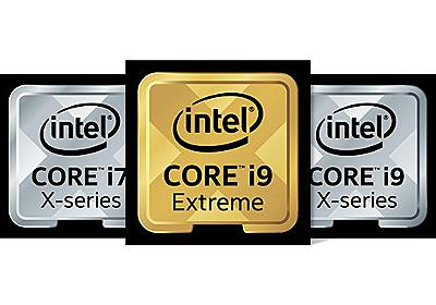 Intel、18コアで最大4.5GHzの「Core i9-9980XE」 ~28コア/56スレッドの「Xeon W-3175X」も投入 - PC Watch