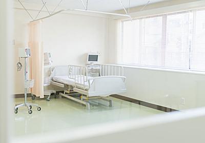 病院で最期を迎えない「幸せな死に方」 | 医療・介護 大転換 | ダイヤモンド・オンライン