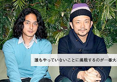 村松亮太郎×真鍋大度対談 映像をスクリーンから解放したもの - インタビュー : CINRA.NET