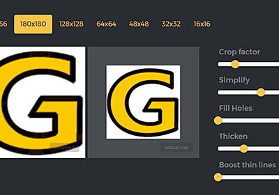 異なる解像度のロゴを簡単に作れる「Logo Crunch」を使ってみた - GIGAZINE
