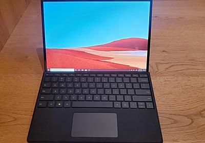 Armベースの「Surface Pro X」が2020年1月に発売 実機を見てみよう - ITmedia PC USER
