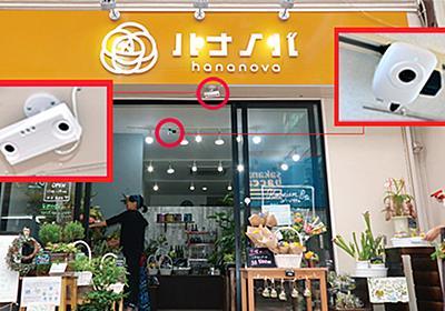 ABEJA、「売れない理由」をAIで解析、繁盛店に:日経ビジネスオンライン