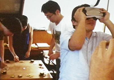 """[CEDEC 2016]""""弱点を利用するゲームデザイン""""とは? VRボードゲーム「アニュビスの仮面」の制作者が語ったセッションをレポート - 4Gamer.net"""