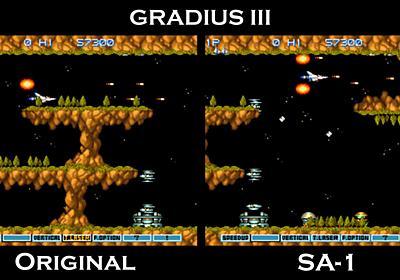 28年の時を超えて「グラディウスIII」の処理落ちを修正したところ攻略不可能レベルに難度が爆上がり - GIGAZINE