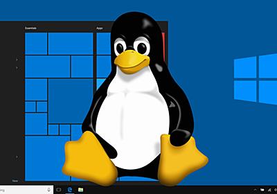 MicrosoftがWindowsに完全なLinuxカーネルを組み込む予定を明らかに - GIGAZINE