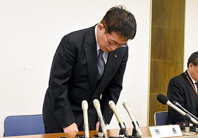 明石市長が謝罪、火をつけろ発言「全て事実」 一問一答:朝日新聞デジタル