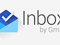 Googleがメールアプリ「Inbox」を廃止へ - GIGAZINE