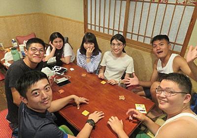 庵ホステル浅草橋でボードゲーム2 - 旅するボードゲームブログ