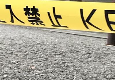 「綾瀬女子高生コンクリ殺人事件」の犯行グループの一人が殺人未遂! これで全員が再犯で逮捕されたことに- 記事詳細 Infoseekニュース