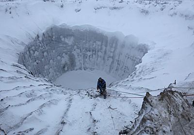 突如に出現した巨大な穴は地球温暖化対策が待ったなしを示唆する時限爆弾だと科学者が指摘 - GIGAZINE
