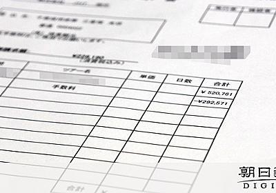 バス運賃「もはやたたき売り状態」 値引き体質変わらず:朝日新聞デジタル