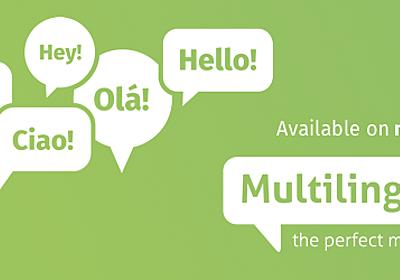 MultilingualPress – WordPress plugin | WordPress.org
