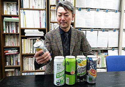 薬物に過剰に厳しく、アルコールに甘い日本
