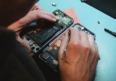 スマートフォンメーカーに「7年間のソフトウェアアップデートおよび修理サポート」をドイツ政府は求めている - GIGAZINE