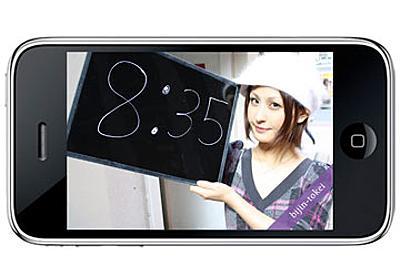 1,440枚の美女写真で時刻を告げる『美人時計』のiPhoneアプリが登場 - iPhone・iPod touch ラボ