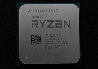 ついに発売! 16コア32スレッド「Ryzen 9 3950X」の使い所を考える (1/4) - ITmedia PC USER