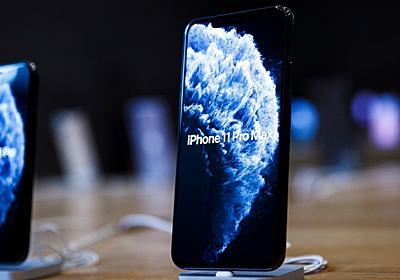 iOS 14にアップデートしたらバッテリーすぐ減る問題、Appleの対応策は「バックアップしてiPhone全消去リセットからの復元」   ギズモード・ジャパン