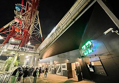 Zepp Tokyo、2022年1月1日で営業終了 - 音楽ナタリー