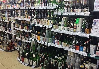 セブンイレブン津田沼店の日本酒の品揃えは最強すぎて来店者が記念撮影するレベル | netgeek