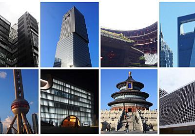 丸好き中国で愛でる四角い建物たち :: デイリーポータルZ