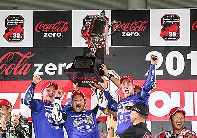 【鈴鹿8耐】ガチンコ勝負の展開でヤマハが昨年以上の強さを発揮、チームワークでつかんだ連覇 | レスポンス(Response.jp)