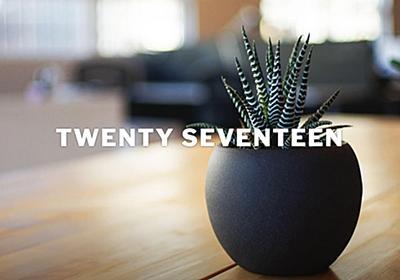 Contributing to Twenty Seventeen, the WordPress default theme