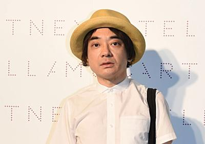 Tokyo 2020 Olympics composer apologizes for bullying disabled classmates