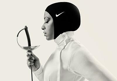 ナイキがムスリム女性アスリート向けのヒジャブ発売、通気性に優れた素材を使用